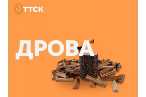 Как правильно подобрать дрова для котла?