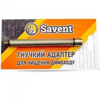 Гибкий адаптер Savent (пружина) для чистки дымоходов