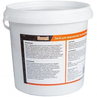 Средство для чистки дымохода Savent 1 кг