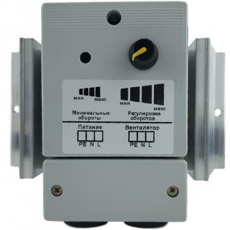 Регулятор оборотов вентилятора Prond REG-1