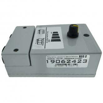 Регулятор оборотов вентилятора Prond REG-2
