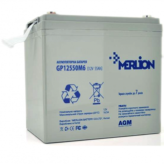 Аккумулятор мультигелевый Merliоn AGM GP12550M6 12V 55Ah Q1